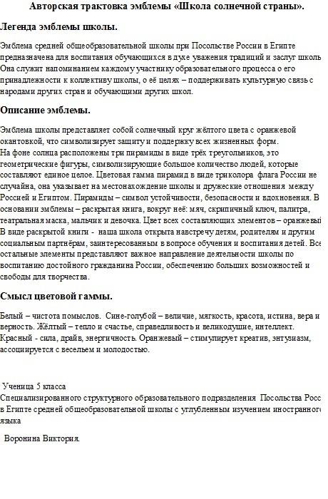 Эро фото российских школ фото 391-304